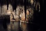 В Китае найден подземный океан