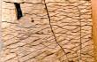 В Китае найдена каменная плита возрастом более тысячи лет, украшенная иероглифами