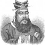 В Китае найдено первое изображение Конфуция