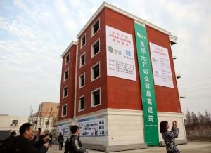 В Китае напечатан с помощью 3D принтера очередной дом