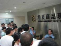 В Китае обманутые вкладчики пытались совершить совместный акт самоубийства