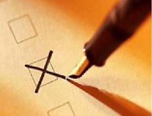 В Китае обвинили 50 чиновников в фальсификации выборов