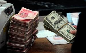 В Китае ограничена продажа валюты