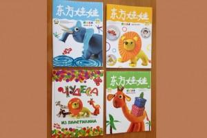 В Китае опубликована харьковская книга