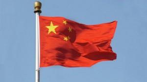 В Китае остановлено движение поездов из-за шторма