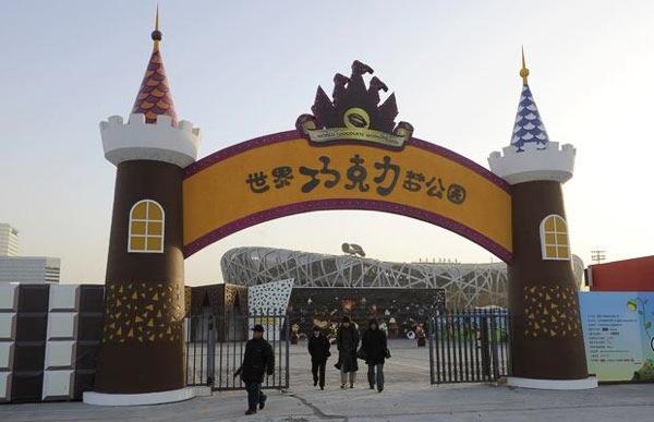 В Китае откроют шоколадный парк