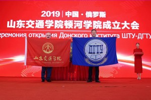 В Китае открыли образовательную площадку российского вуза