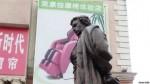 В Китае открылся памятник «отцур усской» литературы