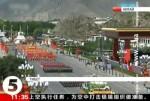 В Китае отмечают 50 лет автономии Тибета