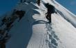 В Китае отменили восхождение на Эверест со своей стороны
