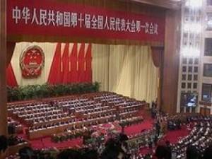 В Китае ожидаются правительственные реформы