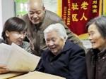 В Китае пенсии получат 486 млн. человек