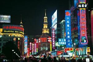 В Китае планируется запуск программы обратной ипотеки