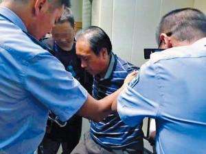 В Китае поймали местного «Потрошителя»
