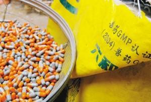 В Китае полиция арестовала 20 человек, изъято 20 тысяч коробок с поддельными лекарствами