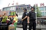 В Китае после нападения на полицейский участок арестовано 13 человек