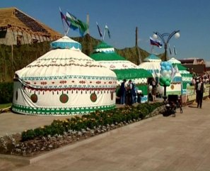В Китае построят «Башкирский аул»