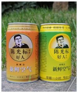 В Китае поступили в продажу консервы с воздухом