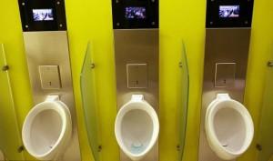 В Китае появились туалеты с системой распознавания лиц