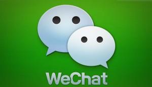 В Китае появится возможность развестись через мессенджер