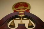 В Китае приговорен к смертной казни маньяк, который с особой жестокостью лишил жизни 11 девочек и женщин