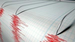 В Китае произошли сильные землетрясения