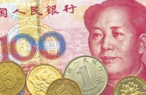 В Китае проведут лотерею для тестирования новой цифровой валюты