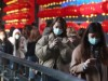 В Китае разработали приложение для проверки наличия контакта с зараженными коронавирусом