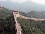 В Китае сдали в эксплуатацию самую высокогорную солнечную электростанцию