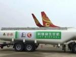 В Китае совершил полет первый самолет на биотопливе