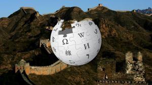 В Китае создадут свою версию Википедии без возможности редактирования