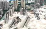 В Китае уничтожили 15 небоскребов одновременно