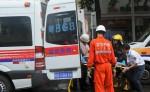 В Китае в ДТП погибли 8 человек