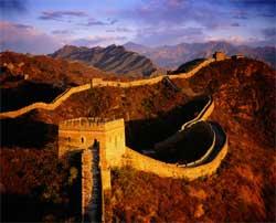 В Китае введены новые правила в борьбе с расточительством в госаппарате