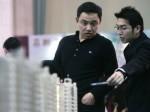 В Китае выгодно зарабатывать на недвижимости