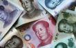 В Китае за нелегальную деятельность оштрафованы 12 банков