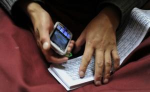 В Китае задержан телефонный террорист