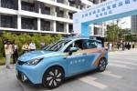 В Китае запускают пилотный проект автономного вождения автомобиля