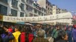 В Китае жители уезда обвиняют местные власти в связях с мафией