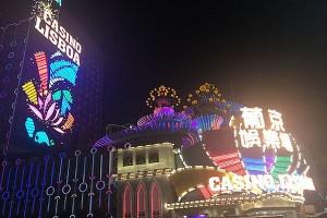 В Макао две недели не будут работать казино из-за коронавируса