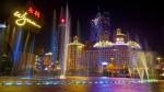 В Макао временно закрыли все казино