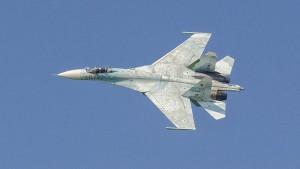 В Минобороны США сообщили о перехвате своего самолета разведчика