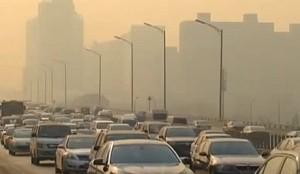 В Пекине из-за смога объявили «оранжевый» уровень опасности