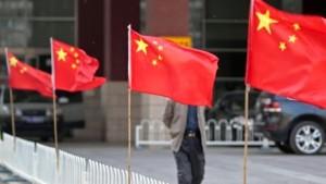 В Шанхае близким чиновников запретили заниматься бизнесом
