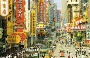 В Шанхае будет организовано роад-шоу в поддержку российского туристического направления