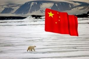 В Шанхае создан центр по изучению Арктики