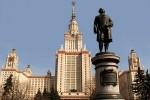 В Шэньчжэне планируют открыть российско-китайский университет