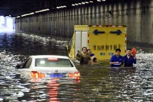 В китайской провинции Шэньси было эвакуировано около 3 тысяч человек