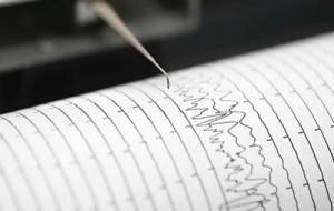 В китайском городе Урумчи произошло землетрясение