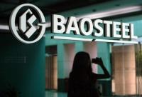 В коррупции подозревается вице-президент Baosteel
